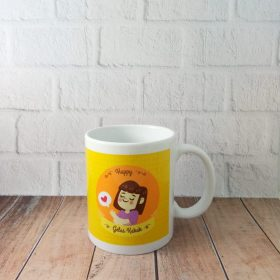 #4 Design Mug Flash Sale