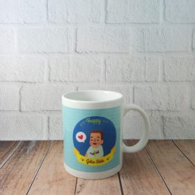 #1 Design Mug Flash Sale